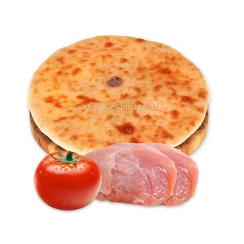Осетинский пирог с индейкой и помидорами