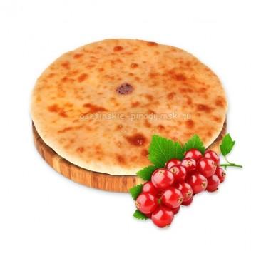 Осетинский пирог с красной смородиной